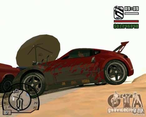 Nissan 370Z Undercover для GTA San Andreas вид сзади слева