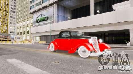 Ford Coupe 1934 для GTA 4 вид снизу