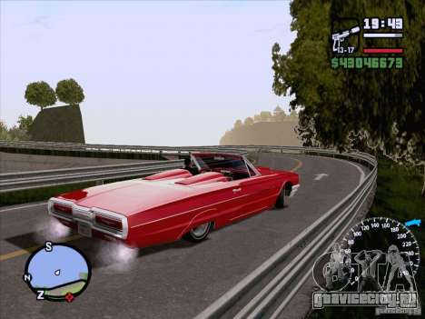 ENB Series v1.5 Realistic для GTA San Andreas седьмой скриншот