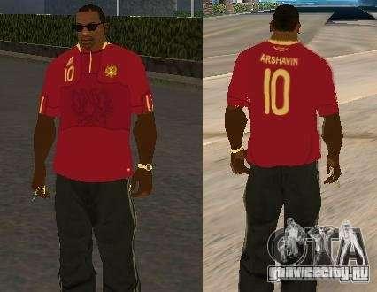 Футболка Аршавина для GTA San Andreas