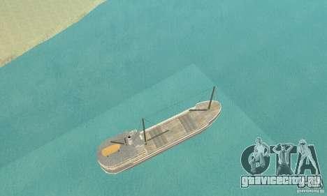 Steam Freighter для GTA San Andreas