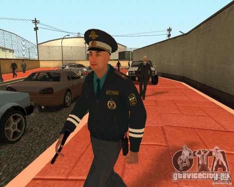Майор ДПС для GTA San Andreas