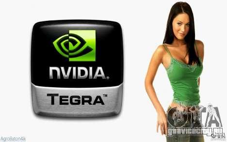 Экраны загрузки Megan Fox для GTA San Andreas