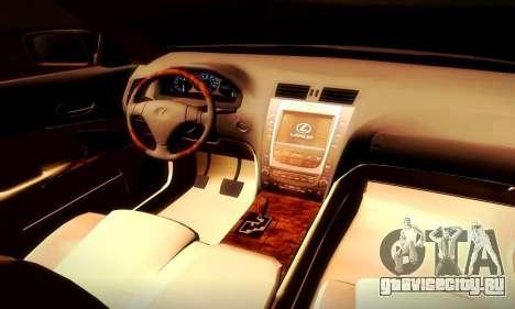 Lexus GS430 для GTA San Andreas вид сзади