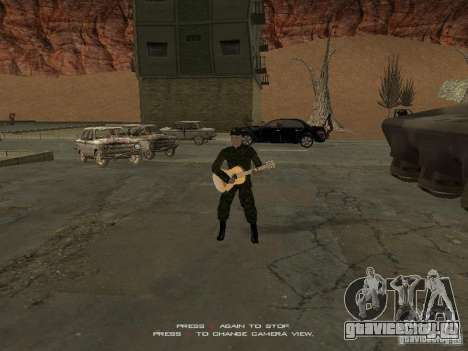 Солдат российской армии для GTA San Andreas третий скриншот