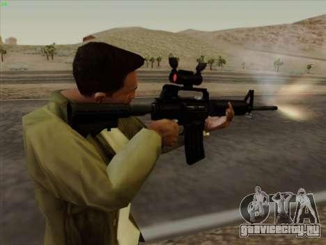Colt Commando Aimpoint для GTA San Andreas шестой скриншот