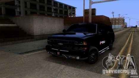 Chevrolet Suburban 2003 v2 для GTA San Andreas вид слева