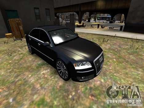 Audi A8L W12 для GTA 4 вид сбоку