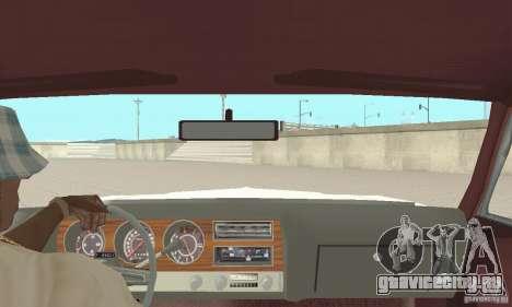 Pontiac LeMans 1971 для GTA San Andreas вид сзади
