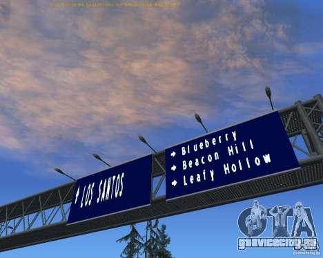 Дорожные указатели v1.1 для GTA San Andreas
