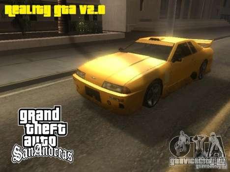 Reality GTA v2.0 для GTA San Andreas