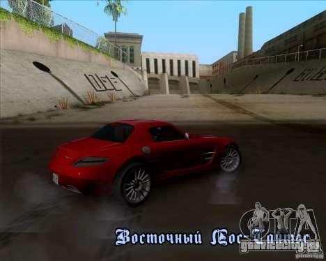 Mercedes-Benz SLS AMG V12 TT Black Revel для GTA San Andreas салон