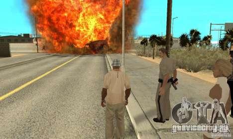 Гипноз в San Andreas для GTA San Andreas девятый скриншот