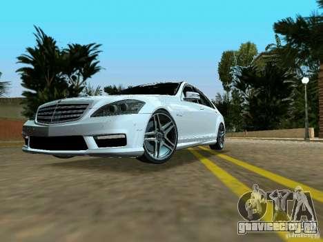 Mercedes-Benz S65 AMG 2012 для GTA Vice City