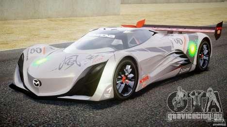 Mazda Furai Concept 2008 для GTA 4 вид слева