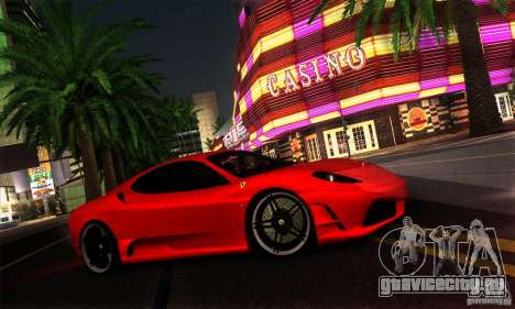 Ferrari F430 Novitec Rosso для GTA San Andreas