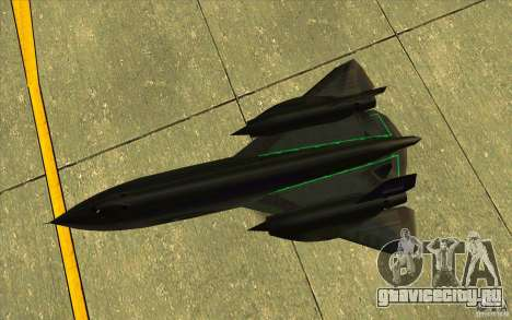 SR-71A BLACKBIRD BETA для GTA San Andreas вид сбоку