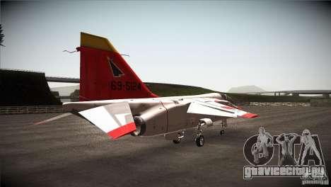 Mitsubishi T-2 для GTA San Andreas вид справа