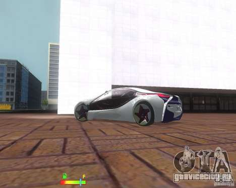 BMW i8 для GTA San Andreas вид слева