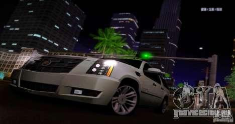 Paradise Graphics Mod (SA:MP Edition) для GTA San Andreas третий скриншот