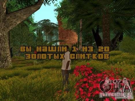 Тропический остров для GTA San Andreas седьмой скриншот