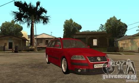 VW Passat B5 Variant для GTA San Andreas вид сзади