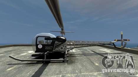 Sparrow Hilator для GTA 4 вид слева