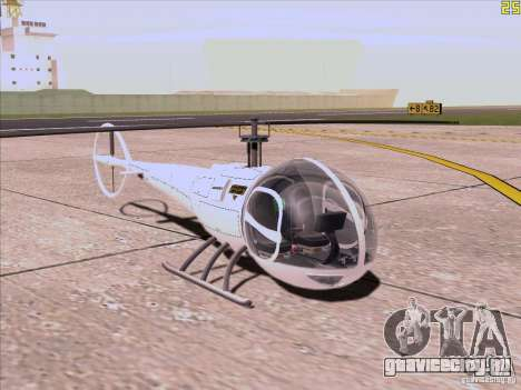 ENB Series v1.5 Realistic для GTA San Andreas второй скриншот