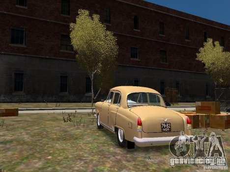 ГАЗ 21Р для GTA 4 вид сзади слева