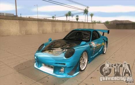 Mazda RX-7 911 Trust для GTA San Andreas