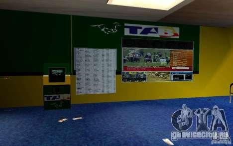 Новая Букмейкерская контора для GTA San Andreas пятый скриншот