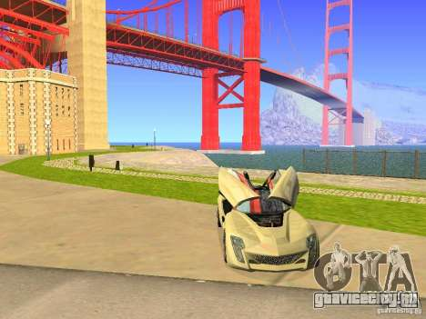 Bertone Mantide для GTA San Andreas вид снизу