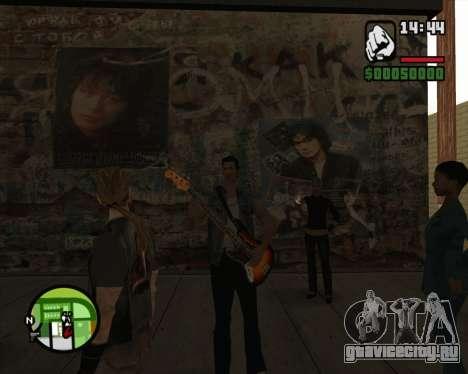 Томми для GTA San Andreas четвёртый скриншот