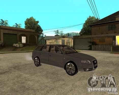 Audi A4 2005 Avant 3.2 quattro для GTA San Andreas вид справа