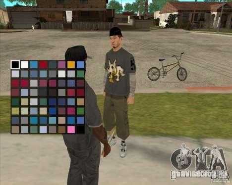 Покупка великов на груве для GTA San Andreas четвёртый скриншот