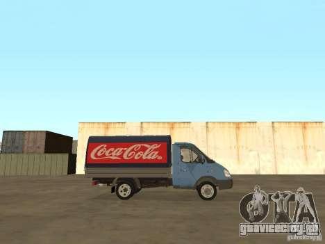 ГАЗель 3302 v.2.0 для GTA San Andreas вид сзади слева