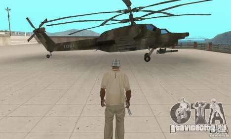 МИ-28 для GTA San Andreas вид сзади слева