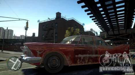 Plymouth Savoy Club Sedan 1957 для GTA 4 вид слева