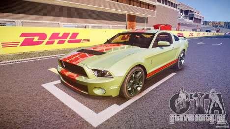 Ford Mustang Shelby GT500 2010 (Final) для GTA 4