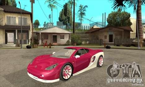 Ascari KZ-1 для GTA San Andreas