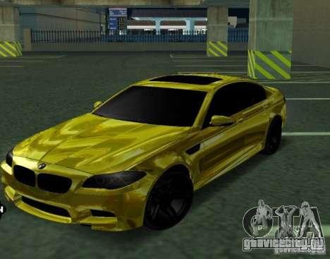 BMW M5 F10 Gold для GTA San Andreas