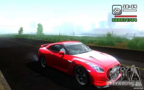 Nissan GTR R35 Spec-V 2010 для GTA San Andreas
