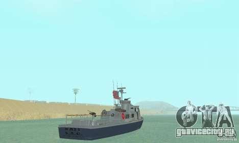 Coast Guard Patrol Boat для GTA San Andreas вид слева