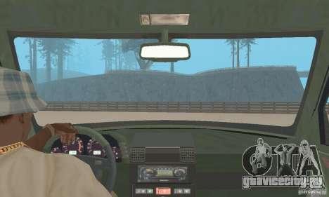 Land Rover Discovery 2 для GTA San Andreas вид сзади