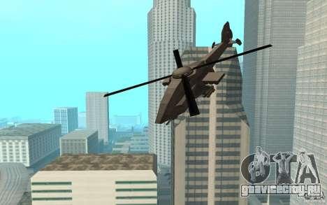 MQ Drone from BO2 для GTA San Andreas вид сзади слева