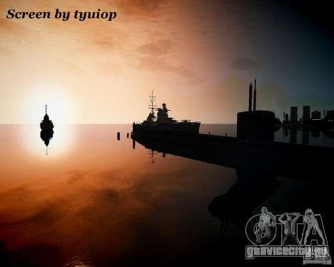 Военный Флот для GTA 4 четвёртый скриншот