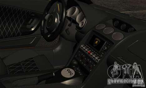 Lamborghini Gallardo LP560-4 для GTA San Andreas вид сзади