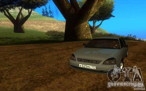 Lada Priora Ваз 2170 для GTA San Andreas