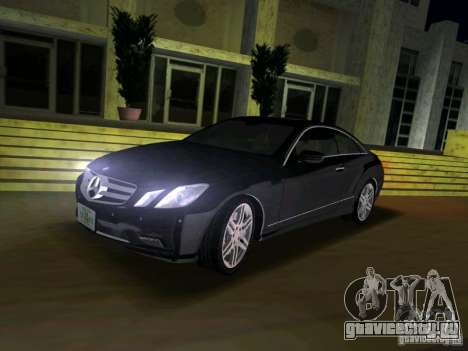 Mercedes-Benz E Class Coupe C207 для GTA Vice City вид справа