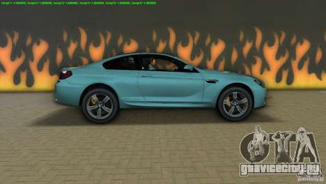 BMW M6 2013 для GTA Vice City вид слева